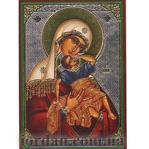 Взыграние младенца ламин 6*9