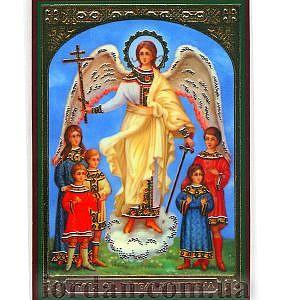 Ангел хранитель с детьми ламин 6*9