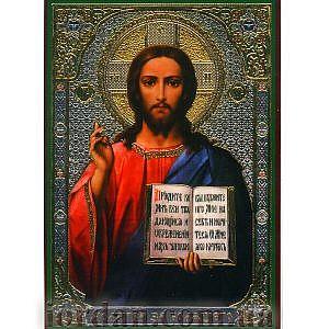 Молитва к Спасителю за болящих ламин 6*9