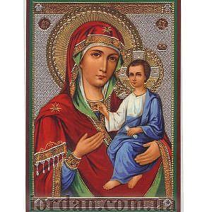 Молитва к Божией Матери о детях ламин 6*9