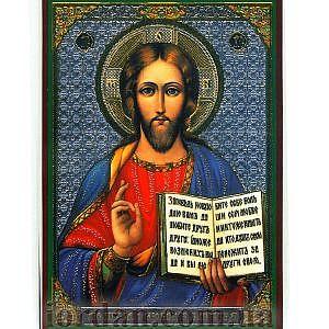 Молитва о любви к ближним ламин 6*9
