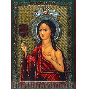 Молитва об избавлении от блудной страсти и брани ламин 6*9