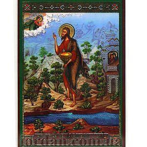 Молитва  об обращении к Богу и крещении близких ламин 6*9