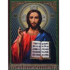 Молитва Оптинских старцев ламин 6*9