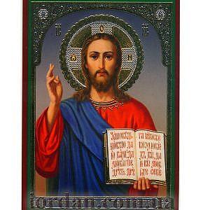 Молитва по соглашению, ламин 6*9