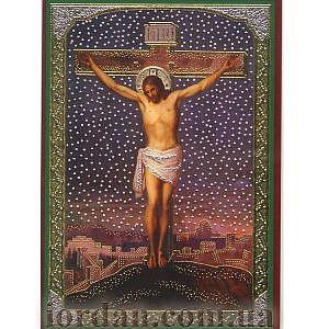 Распятие (Молитва Кресту), ламин 6*9