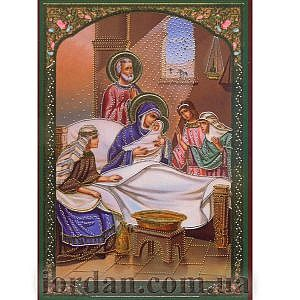 Рождество Пресвятой Богородицы, ламин 6*9
