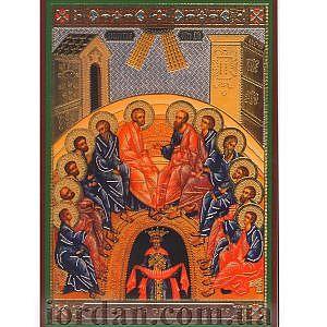Сошествие Святого Духа  на апостолов, ламин 6*9