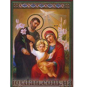Святое семейство, ламин 6*9