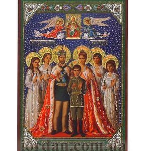 Царственные мученики, ламин 6*9