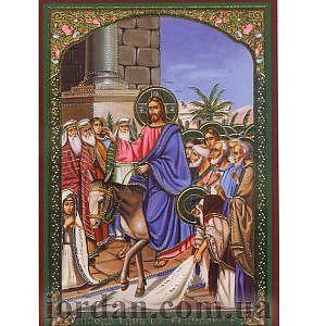 Вход Господень в Иерусалим ламин 6*9