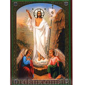 Воскресение Христово ламин 6*9