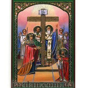 Воздвижение Креста Господня ламин 6*9