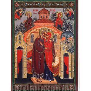 Зачатие Пресвятой Богородицы ламин 6*9