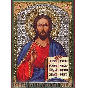 Заповеди Божии ламин 6*9