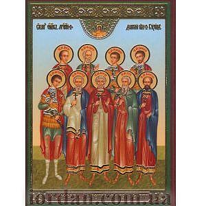 Девять мучеников Кизических ламин 6*9
