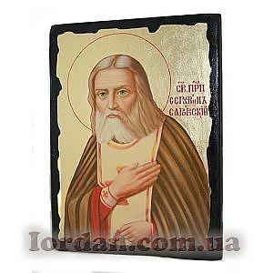 Серафим Саровский №2 Черное Золото 17х23