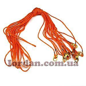 Шнур детский с карабином Оранжевый