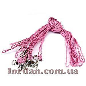 Шнур детский с карабином Розовый