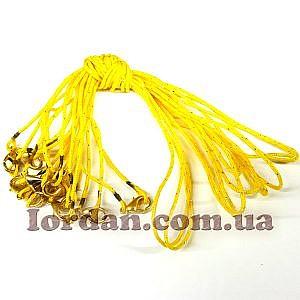 Шнур детский с карабином Желтый