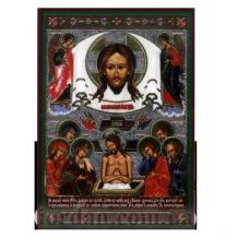 Пресвятые Богородицы 6х9
