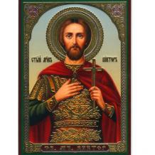 Мужские имена святых 6х9