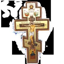 Кресты настенные