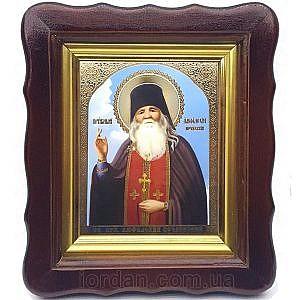 Амфилохий Почаевский Тиль 10х12