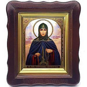 Евфросиния Евдокия Московская Тиль 10х12