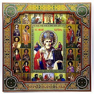 Икона Николай 24х24 см