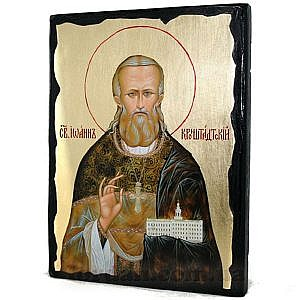 Иоанн Кронштадский Черное Золото 17х23