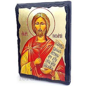Назарий Черное Золото 17х23