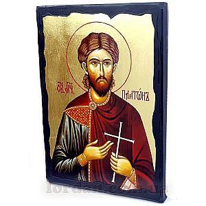 Платон Черное Золото 17х23