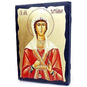 Татиана Черное Золото 17х23