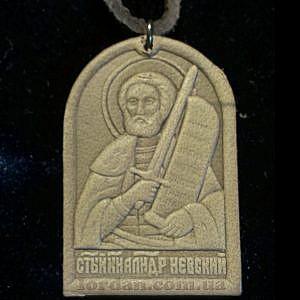 Александр Невский Кулон кожаный на шнурке