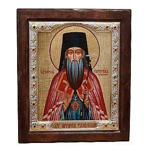 Питирим Тамбовский Риза Византия 17х20