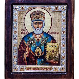 Николай Риза Византия 17х20